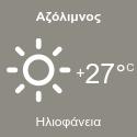 Αζόλιμνος, Σύρος